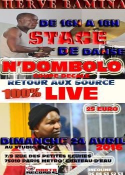 Cours Ndombolo Coupe Decale Herve Bamina 2015-2016